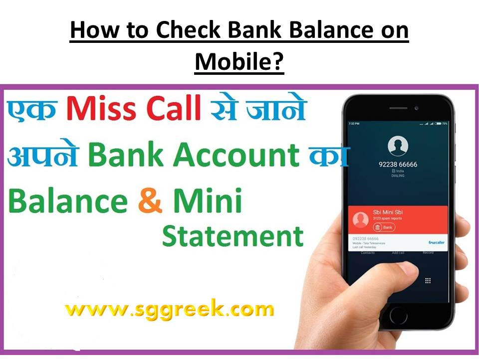 How to Check Bank Balance on Mobile