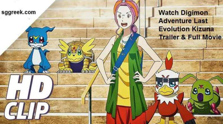 Watch Digimon Adventure Last Evolution Kizuna Trailer & Full Movie