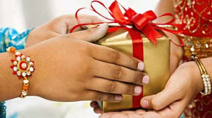 Best Raksha Bandhan Gift